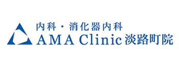 AMA Clinic 淡路町院