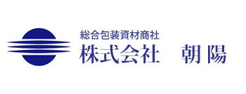 株式会社朝陽