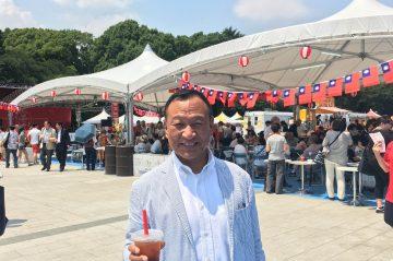 上野で日本台湾祭り