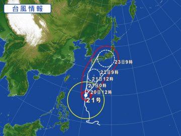 ◎台風21号接近中◎