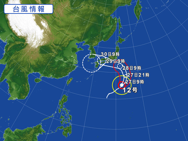 台風12号が近づいております