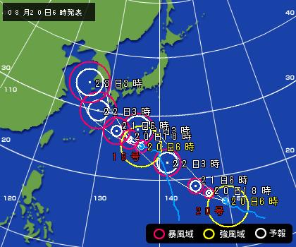 W台風接近中
