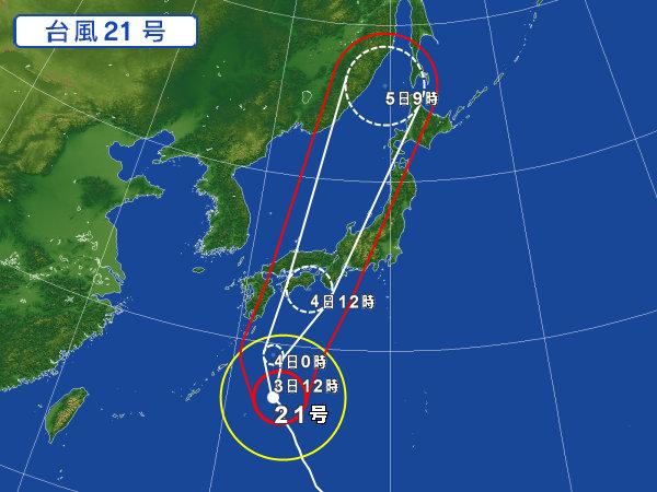 台風21号接近中