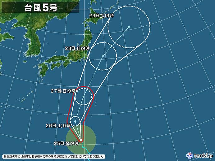 台風5号北上中